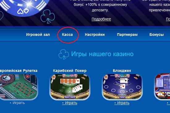 Интернет казино wm-бинго азартные игры аппараты играть бесплатно