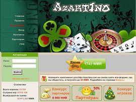 Казино онлайн играем без смс и регистрации бесплатно