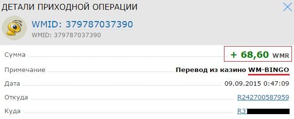 Актеры Фильма 007 Казино Рояль